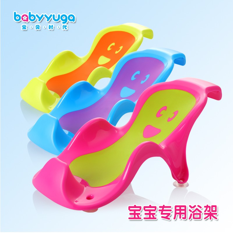 Age baby children slip bath baby bath bed bath newborn baby bath net bath pocket bath chair