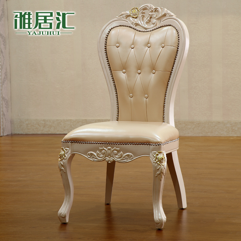Attirant Get Quotations · Agile Department Of European Solid Wood Carved Dining  Chairs Parlor Chairs Desk Chair Leisure Chair Computer