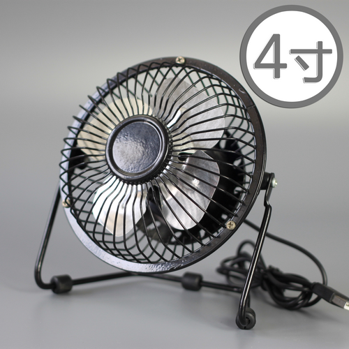 Agl genuine 4 4-inch mini usb fan usb fan usb cooling fan small fan super quiet fan