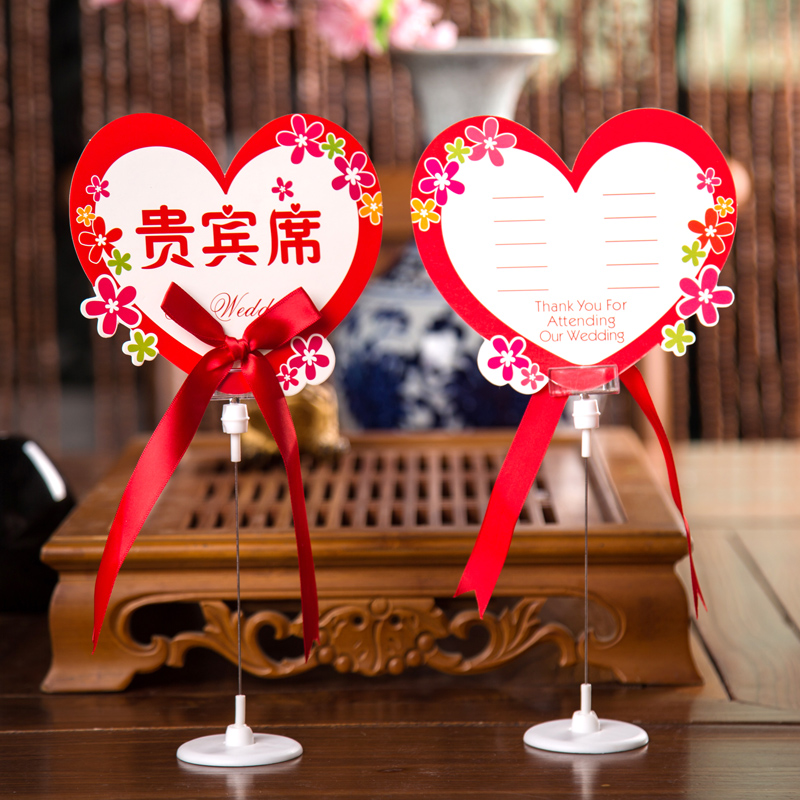 Agreed to marry sweet wedding supplies props wedding reception table cards taiwan card seat card creative wedding table card table sign