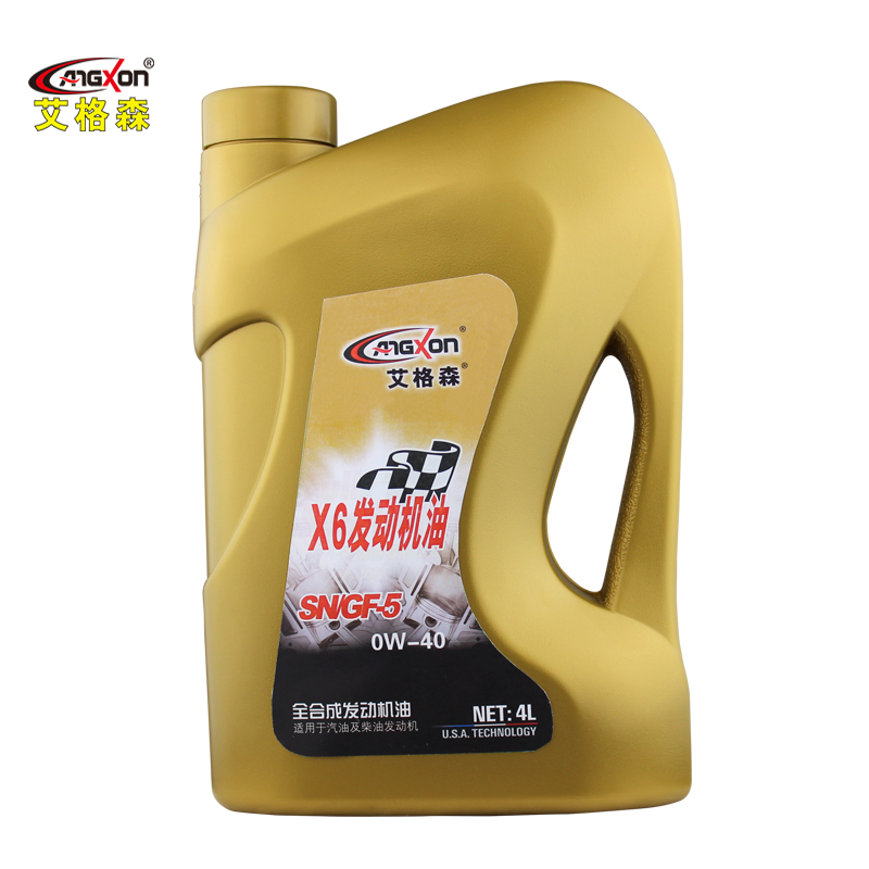 Ai gesen angxon fully synthetic car engine oil sn/gf-5 0w-40 fully synthetic engine oil 4l