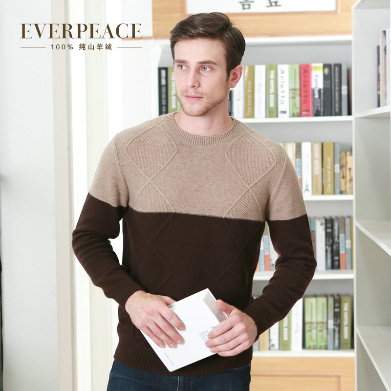 Ai gesi new thick round neck cashmere sweater men men pure cashmere pure cashmere sweater men's knit sweater thick needle