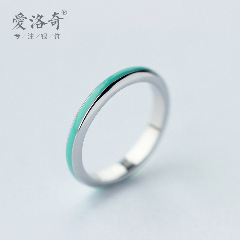 Ai luoqi 925 silver rings female korean fashion minimalist green small fresh temperament ring ring finger ring