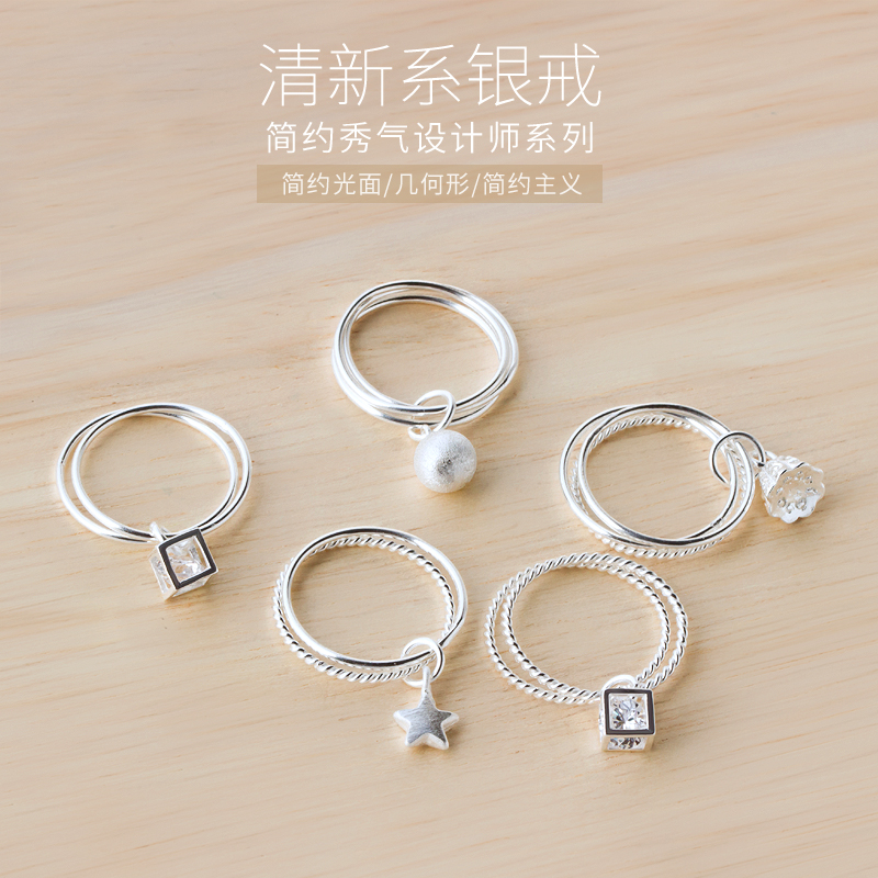 Ai luoqi 925 silver rings female korean fashion sweet multilayer circle geometric twist ring finger ring