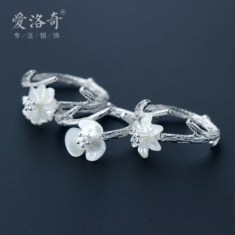Ai luoqi 925 silver rings female sen department of literary sweet shell flower ring finger ring ring temperament tree branch