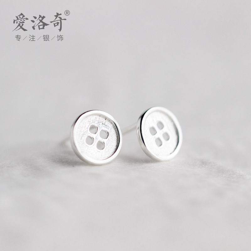 Ai luoqi silver 925 silver earrings korea cute little delicate button earrings sterling silver ear jewelry female e4' 53