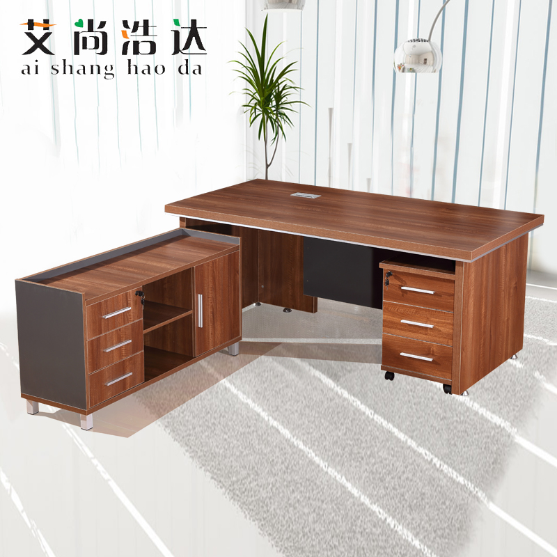 Ai shanghao up corner desk desk desk desk supervisor boss desk computer desk minimalist modern single desk