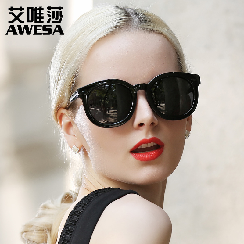 Ai wei sha european and american retro sunglasses polarized sunglasses female star models peppers sunglasses female big box glasses yurt Influx of men