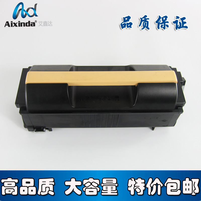 Ai xinda applicable samsung mlt-d309l ml-5510nd ml-6510nd cartridge ML-6610 6612