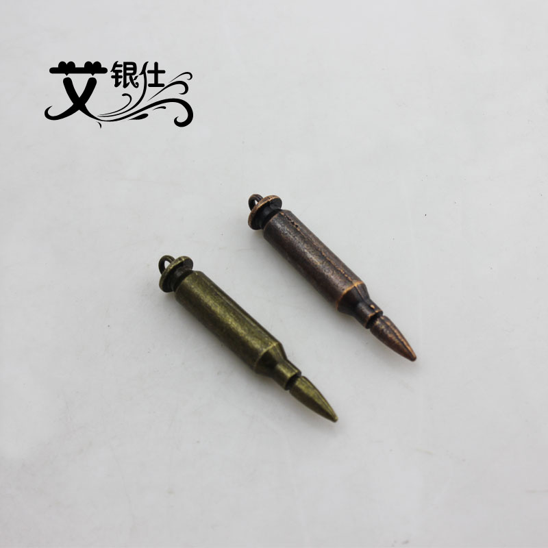 Ai yinshi diy handmade jewelry materials retro accessories accessories bullet pendant necklace pendant small arms