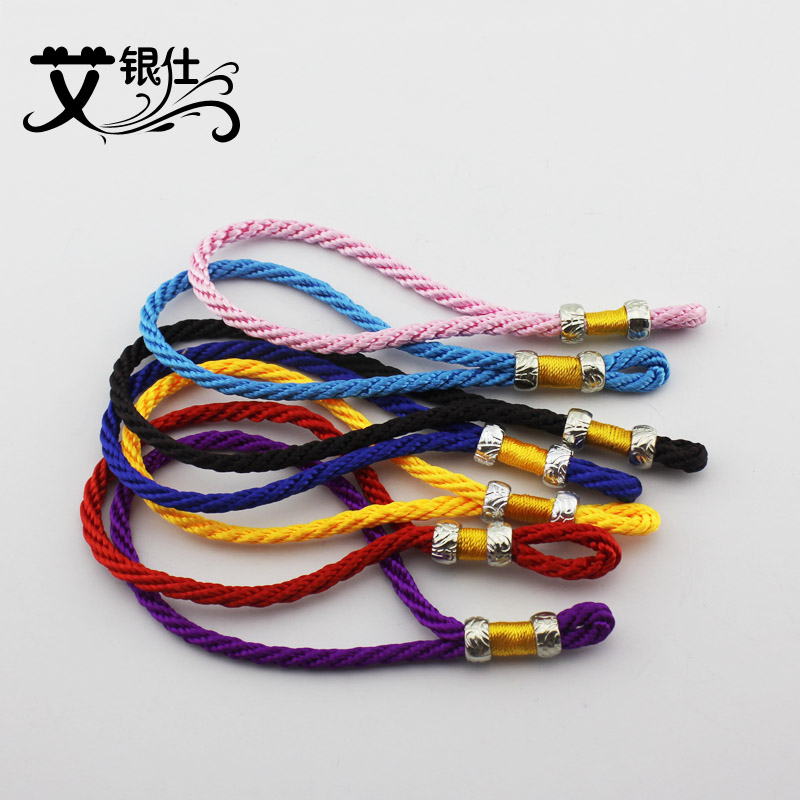 Ai yinshi diy jewelry accessories key rope necklace cord rope hand pieces playing pieces of rope lanyard rope pendant car
