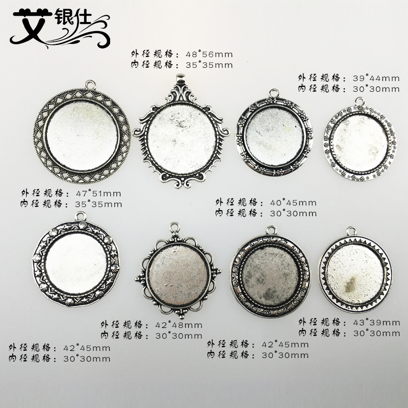 Ai yinshi diy jewelry materials ancient silver circular pendant necklace retro time gem bottom bracket new chassis