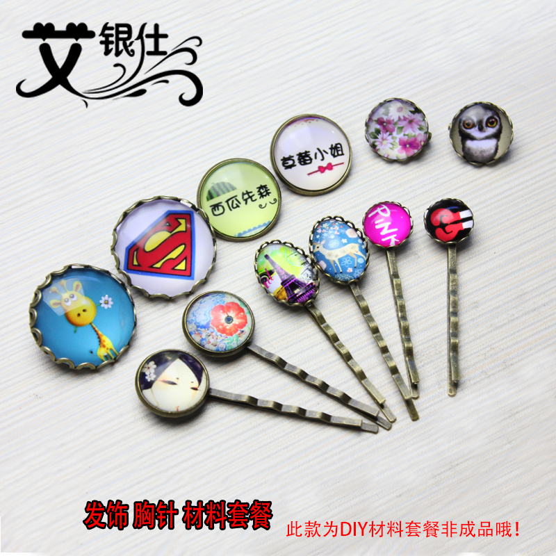 Ai yinshi diy retro time gem hairpin hair accessories material package novice package material bag handmade jewelry brooch