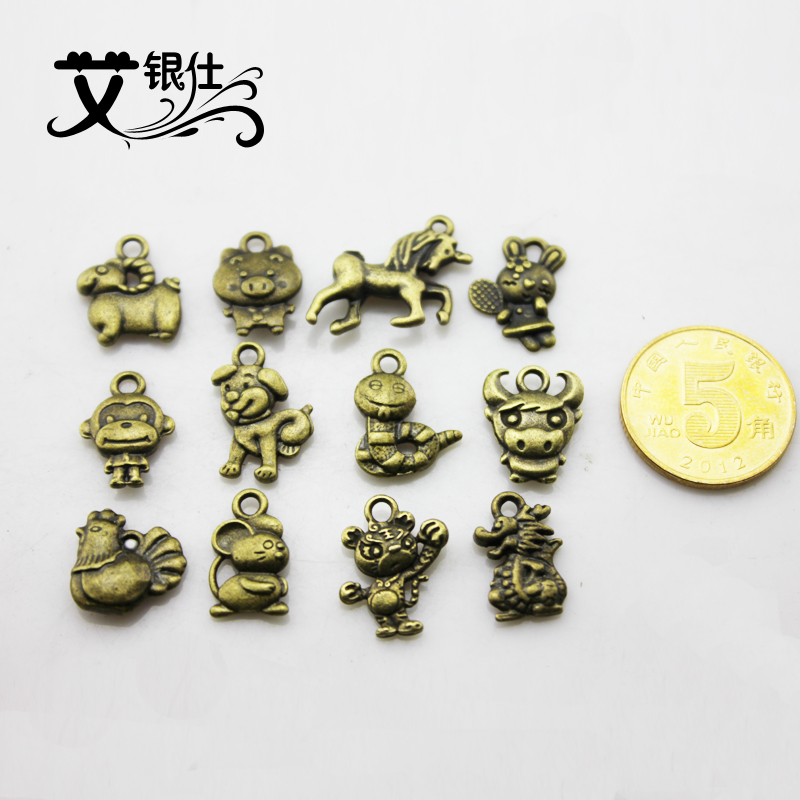 Ai yinshi jewelry accessories bronze pendant zodiac pendant bracelet diy handmade accessories bronze twelve latest models