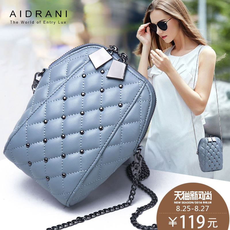 Aidan ni leather cell phone bag messenger bag small bag female cell phone pocket mini chain bag sheepskin shoulder handbag summer
