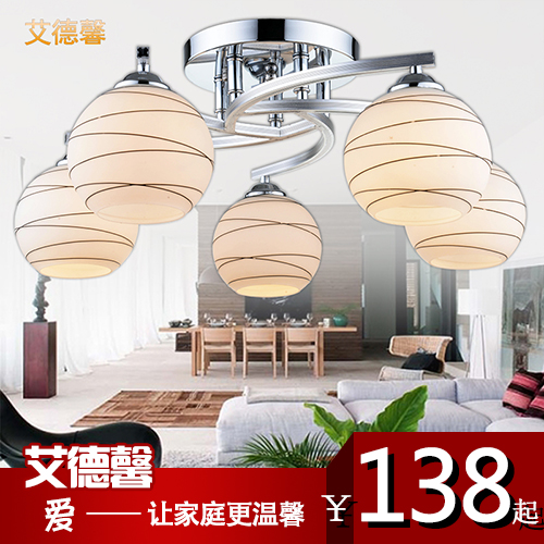 Aide xin minimalist living room dining room ceiling lamp lighting modern fashion children 1300