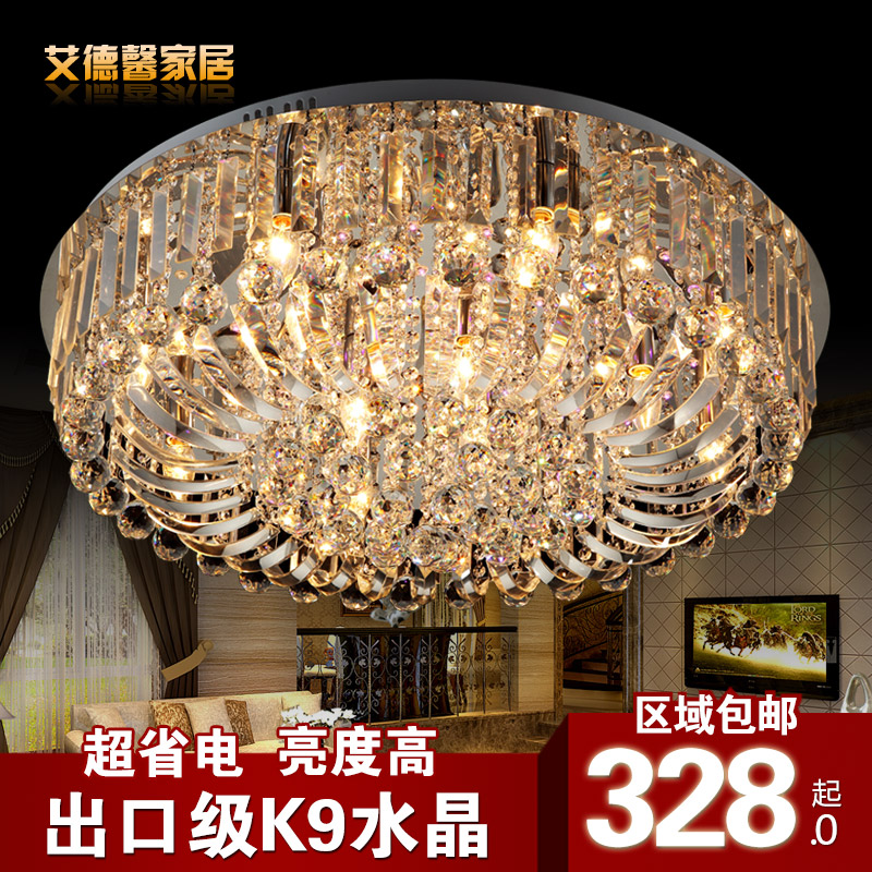 Aide xin modern minimalist living room lamp crystal led ceiling lamps bedroom luxury restaurant lights decoration 3040