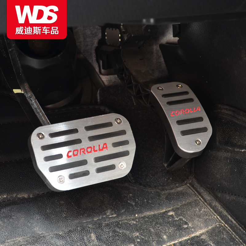 Aidi wei dedicated toyota ralink ralink modified aluminum skid brake pedals avoid punching the accelerator pedal