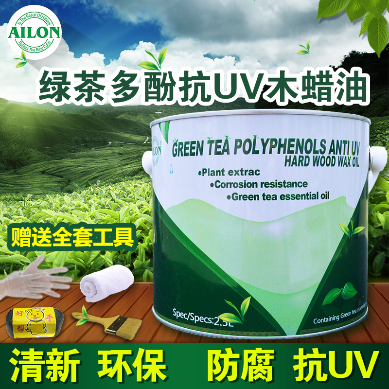 Ailon green tea anti uv outdoor weathering of wood preservative wood oil paint wood wax hard wood floor of tongyoushan