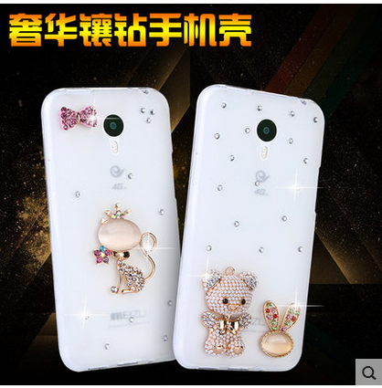 Ak 47 you think you think us688 us688 phone shell mobile phone protective sleeve us688 phone shell soft shell thin diamond
