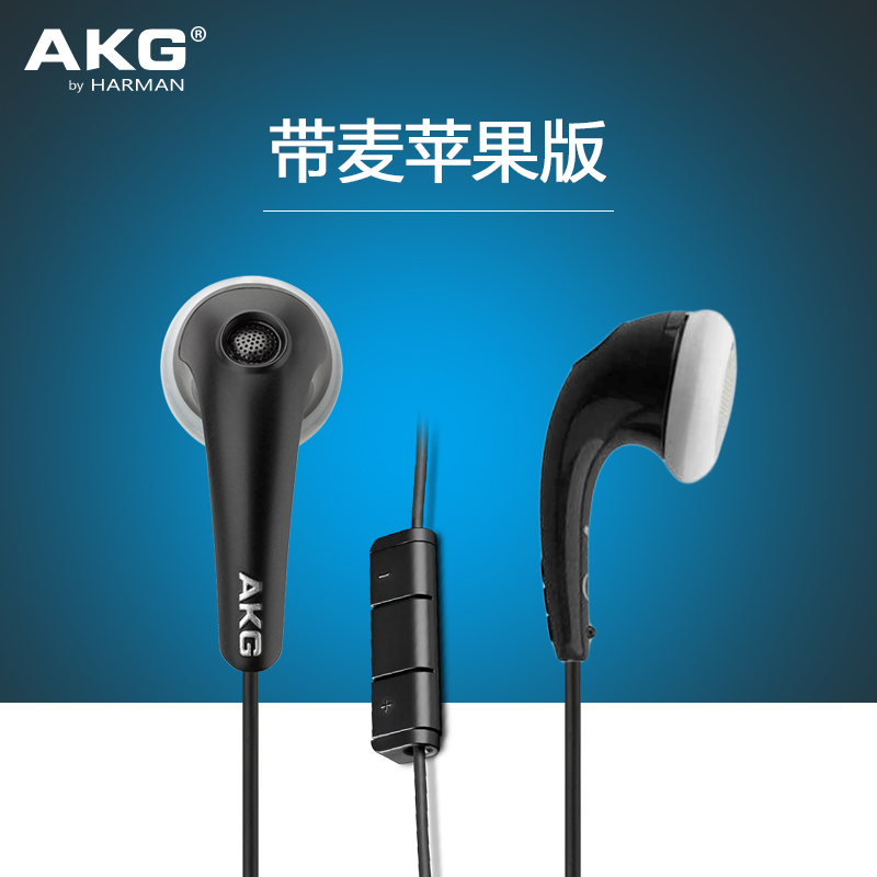Akg/akg k318 apple dedicated headset earbud headphone wire with wheat voice k319