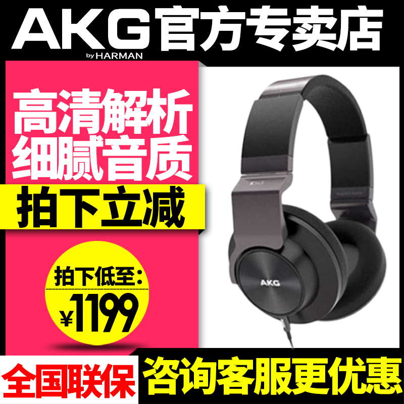 Akg/akg k545 headphones headset computer headset to listen to music on headphones akg headphone headset with remote control