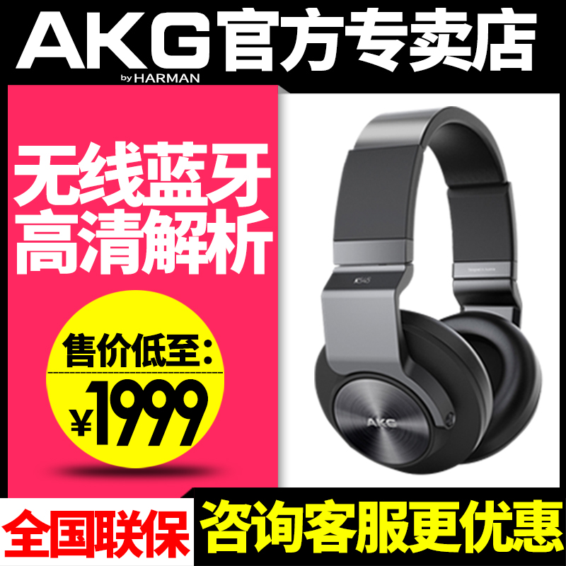 Akg/love technology k845bt headset bluetooth headset wireless wired dual