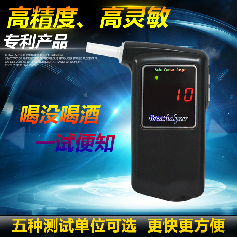 Alcohol tester alcohol concentration test drunk driving traffic police blowing alcohol tester alcohol tester portable measuring instrument wine