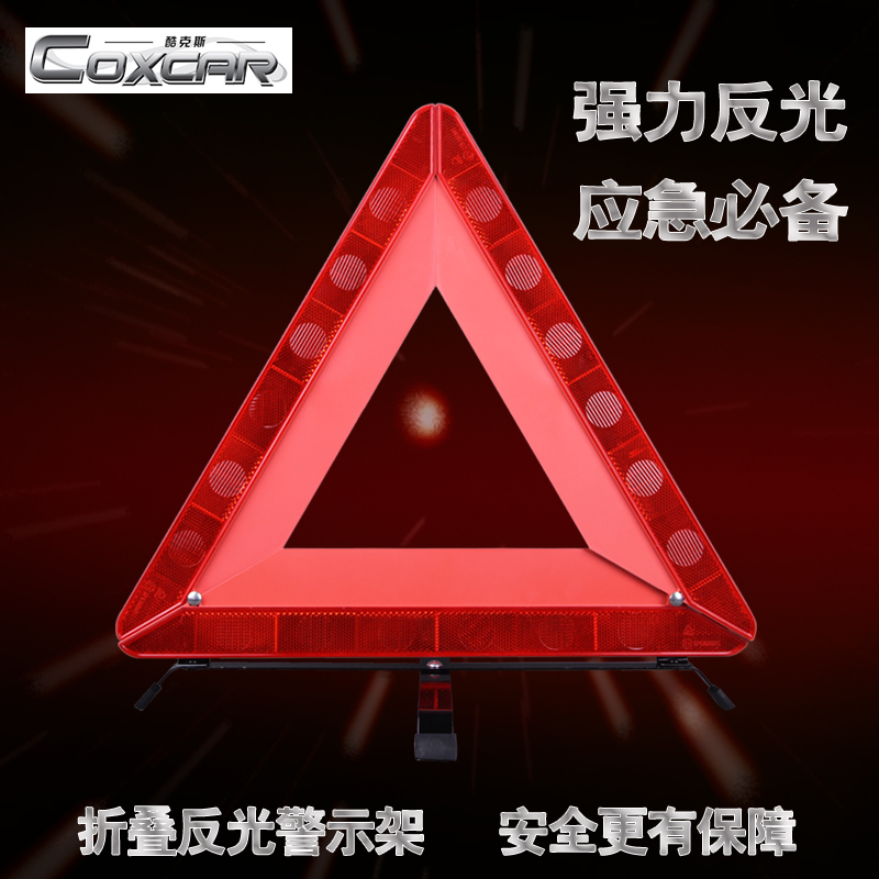 Alex cool car trouble warning signs emergency stop safety nameplate brand gb reflective warning triangle folding stand
