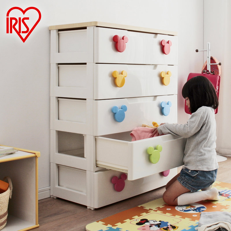 Alice iris child color wide cabinets cabinet finishing cabinet drawer storage cabinets green plastic hydriding G-725
