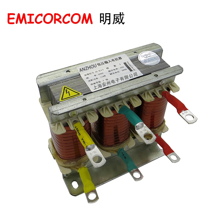 All copper 7.5kw inverter speed inverter input reactor outlet 20a voltage drop 2%
