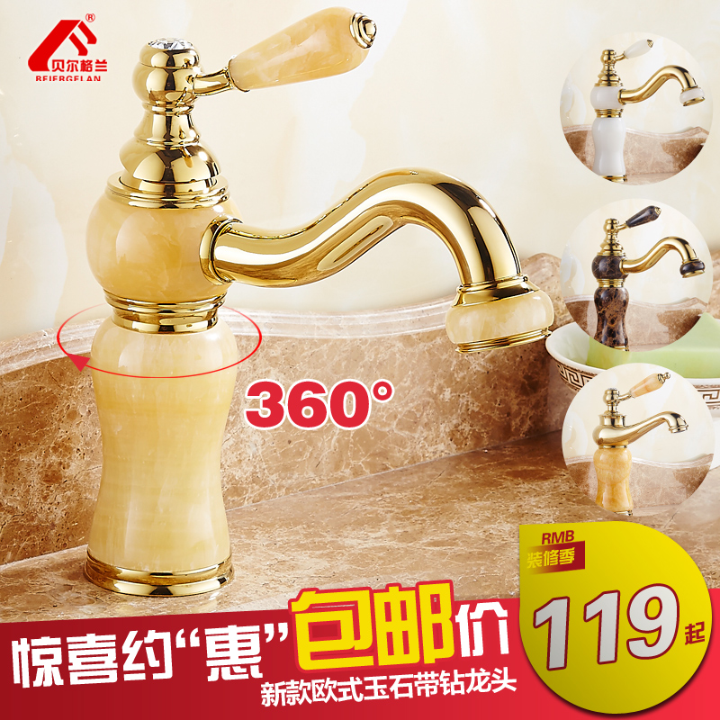 All copper and gold euclidian gold-plated natural jade antique hot and cold taps basin undercounter basin marble basin taps