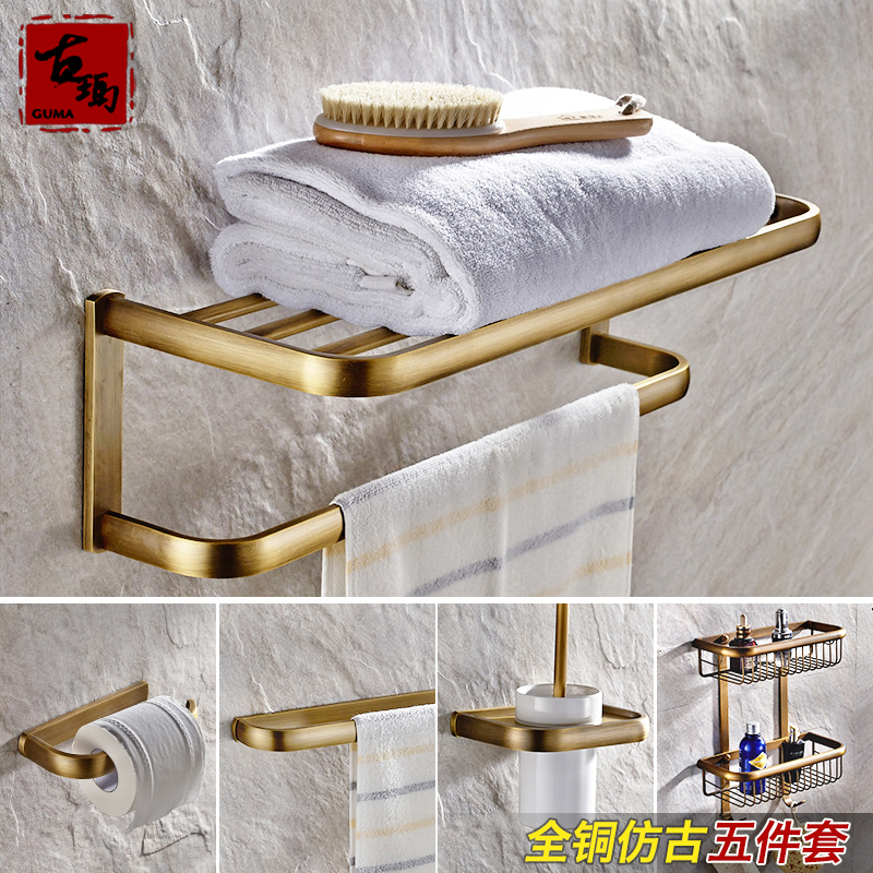 All copper antique towel rack towel rack hanging towel rack toilet toilet shelving racks wall bathroom accessories bathroom wujiantao