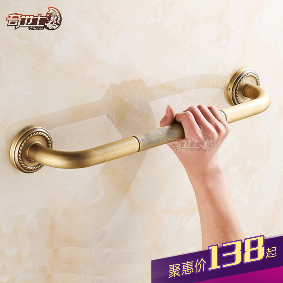 All copper bathroom slip handle bathroom bathtub handrails bathroom handrail safety handle bars thicker section