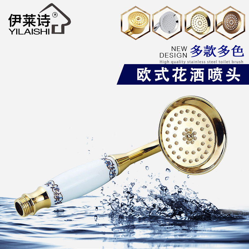 All copper continental golden gilded antique telephone tube shower shower booster handheld shower nozzle small hand grip