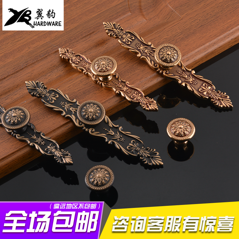 All copper door handle handle handle european minimalist retro hand black handle drawer handle wardrobe door handle chinese beauty