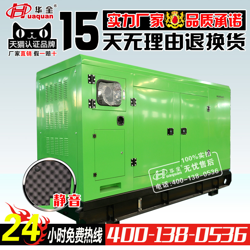 All copper six cylinder 75kw weifang diesel engine diesel generator set rushless mute all copper generator throughout china