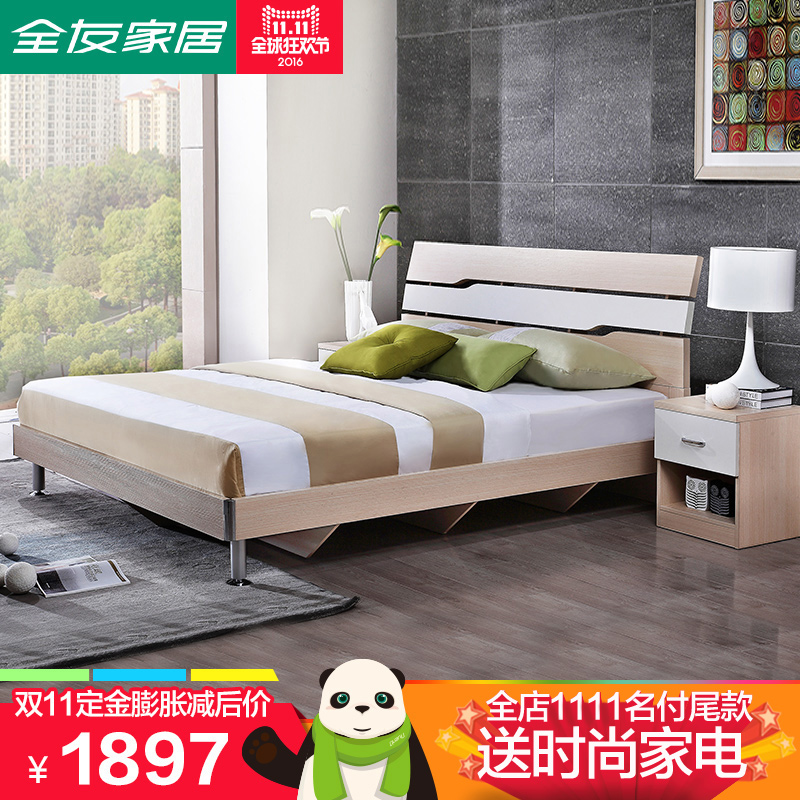 All friends of the pre modern minimalist combination of wood 1.8 m double bed wood bedroom furniture bed 106303