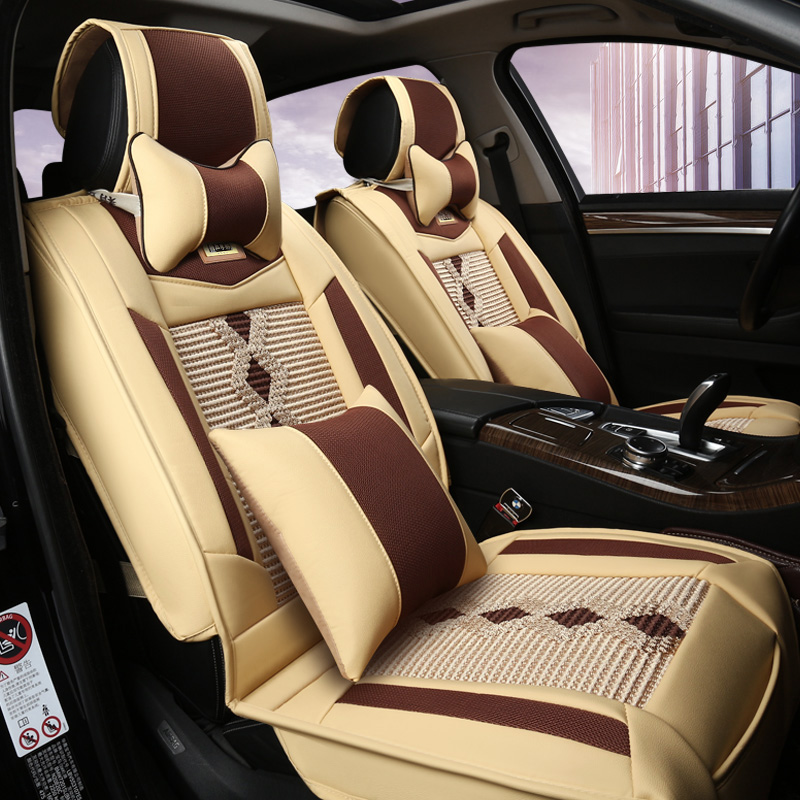 All inclusive four seasons summer ice silk car seat cushions dongfeng citroen c2 citroen c3-xr c4l sega sedan c5c6