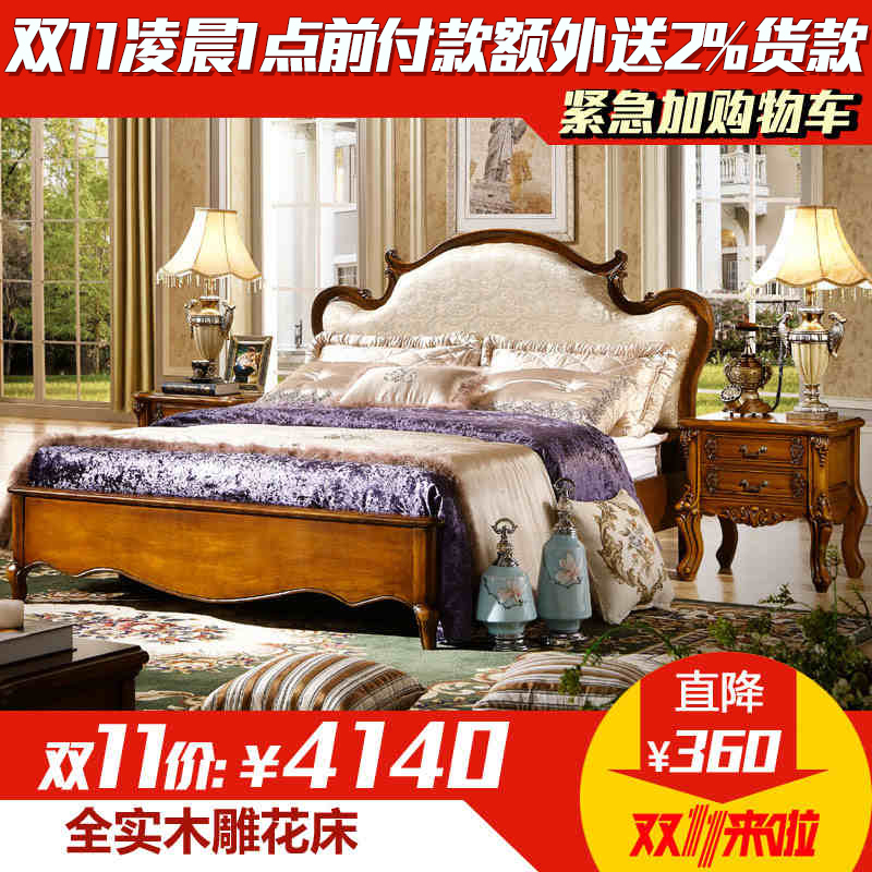 All solid wood bed american american furniture continental bed double fabric bed wood bedroom bed 1.8 mitt price