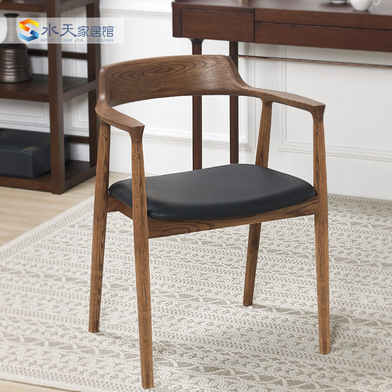 Exceptionnel Get Quotations · All Solid Wood Dining Chair Dining Chair With Armrests  Back Of Hiroshima Casual Cafe Chair Office