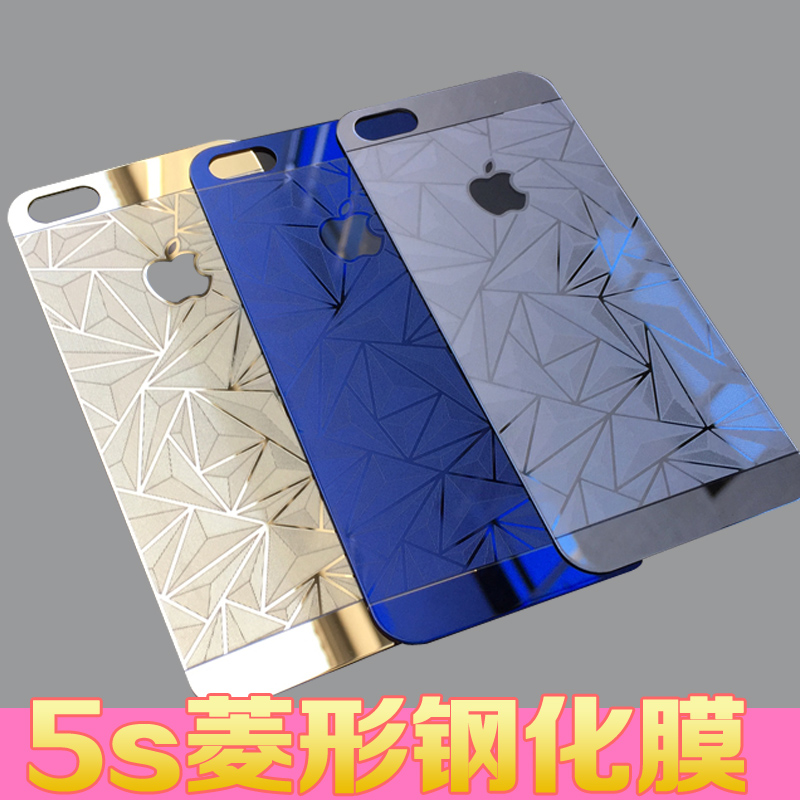 Allen viagra iphone5s toughened glass film film apple 5s 5s tempered glass film 3d film diamond film mobile phone film before and after relief
