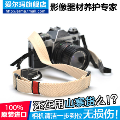 Alma (erma) multi adjustable camera strap with strap (black and brown rice) slr camera with authentic imported