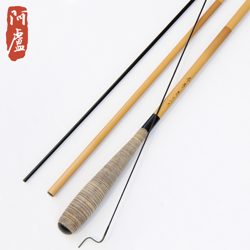 [Alou flagship store] alou fishing rod/taiwan fishing rod/the bow hard/neutral rigid/integrated pole From the fish fast