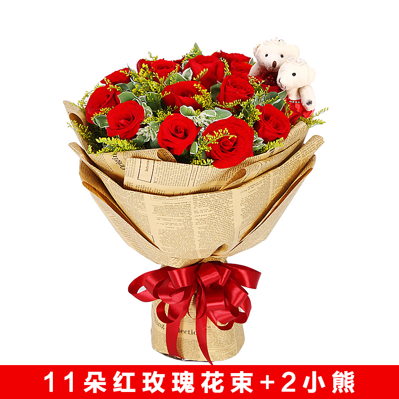 China Flower Bouquet Delivery, China Flower Bouquet Delivery ...