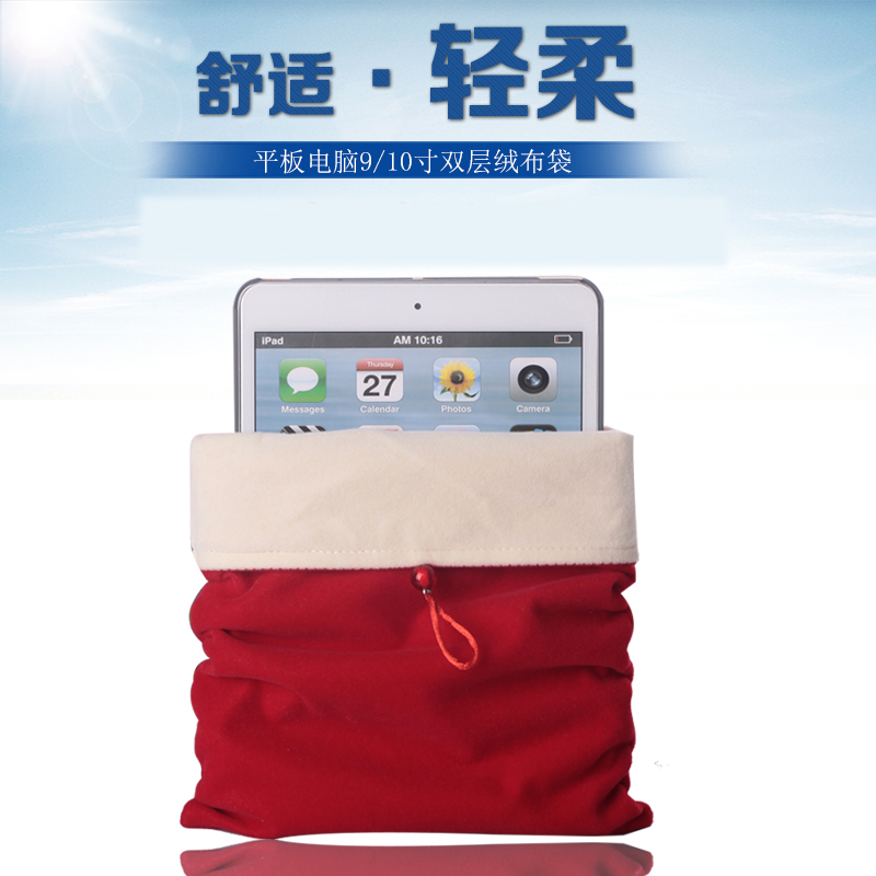 Alternative apple ipad air protective sleeve flannel bags 9.7 9/10 tablet pc universal storage tank bag