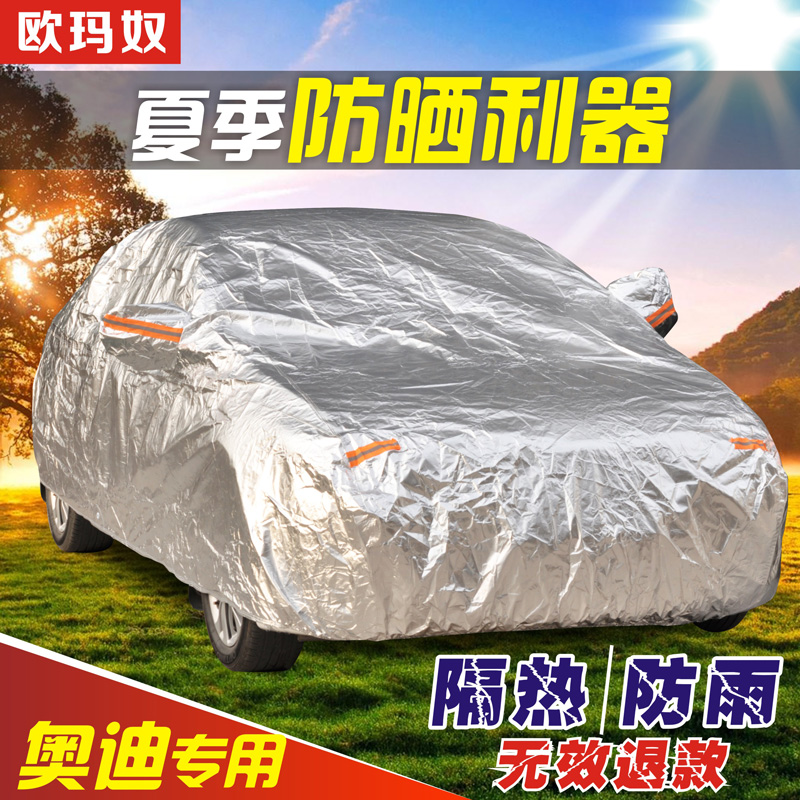Aluminum car suitable for audi a4a6a8q5 q7 sewing sunscreen car hood insulation rain sun sets