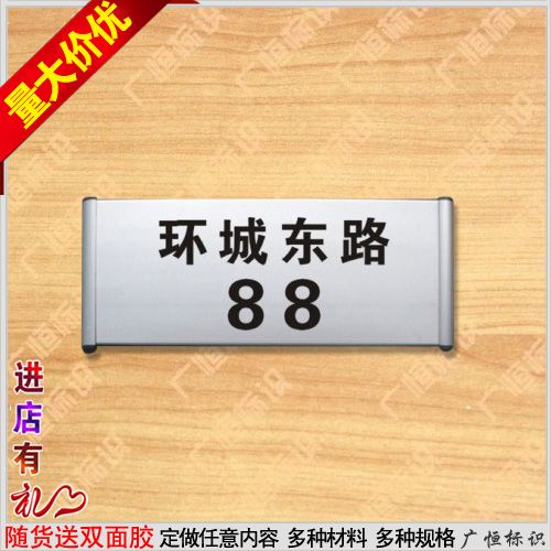 Aluminum digital box house number plate hotel room number plate number cards business code card family house custom