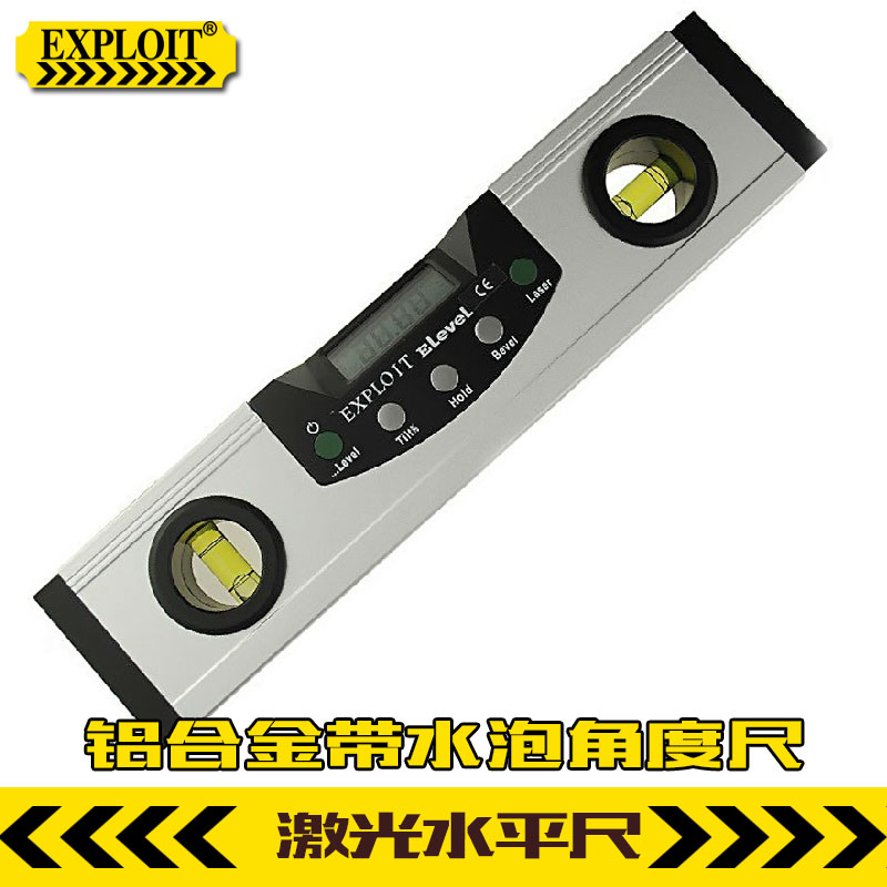 Aluminum magnetic spirit level high precision laser decoration gradienter precision measuring tools measuring tools