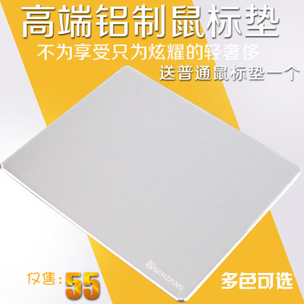 Aluminum metal mouse pad oversized thick hard wrist creative custom gaming control apple aluminum gaming